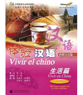 Vivir el chino - Vivere in Cina (CD incluso) Libro di testo