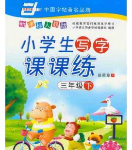 Cahier d'écriture- Xiaoxuesheng xiezi kekelian 3. Part B