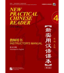 New Practical Chinese Reader 4. Instructor's Manual (2nd Edition) - Incluye CD