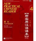 New Practical Chinese Reader 4. Textbook (2nd Edition) - CD inclus