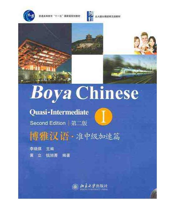 Boya Chinese Quasi-Intermediate 1- Second Edition (Incluye 1 CD MP3)