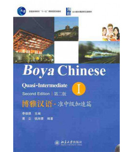 Boya Chinese Quasi-Intermediate 1- Second Edition (QR Code inclus)