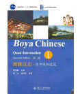Boya Chinese Quasi-Intermediate 1- Second Edition (Inkl. QR Code)