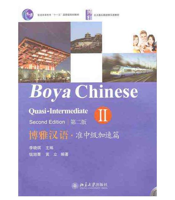 Boya Chinese Quasi-Intermediate 2- Second Edition (QR Codice incluso)
