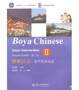 Boya Chinese Quasi-Intermediate 2- Second Edition (QR Code inclus)