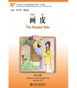 The Painted Skin-Chinese Breeze Series (Incl. Cd Mp3)
