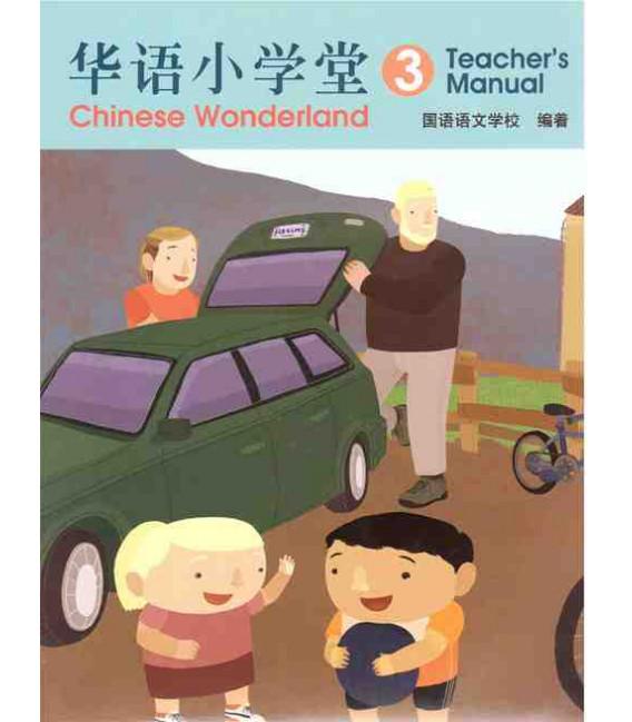 Chinese Wonderland Volume 3 (Livre du professeur)