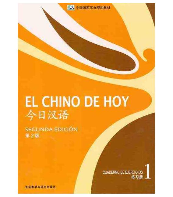 El chino de hoy 1 (2.Auflage) Übungsbuch - CD inklusive MP3
