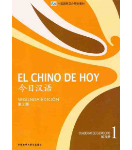 El chino de hoy 1 (2ème édition) Cahier d'exercices - CD-MP3 inclus