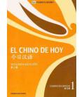 El chino de hoy 1 (Segunda edición- 2013) Cuaderno de ejercicios - Incluye CD MP3