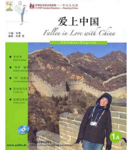 FLTRP Graded Readers 1A- Falling in Love with China (CD inclus MP3)