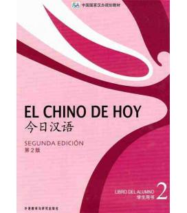 El chino de hoy 2 (Segunda edición- 2013) Libro de texto - Incluye CD MP3