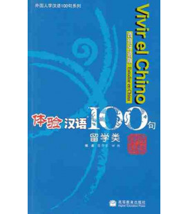 Vivir el chino 100 frases - étudier en Chine (CD inclus)