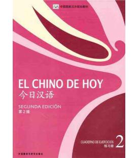 El chino de hoy 2 (Segunda edición- 2013) Cuaderno de ejercicios