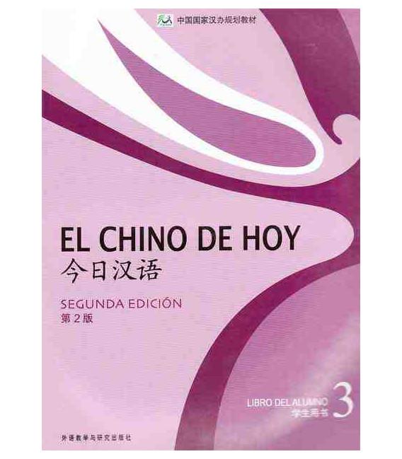 El chino de hoy 3 (Segunda edición- 2013) Libro de texto - Incluye CD MP3