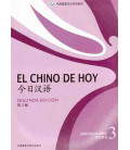 El chino de hoy 3 (Second edition) Textbook - CD included MP3