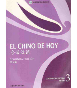 El chino de hoy 3 (Second edition) Exercise book