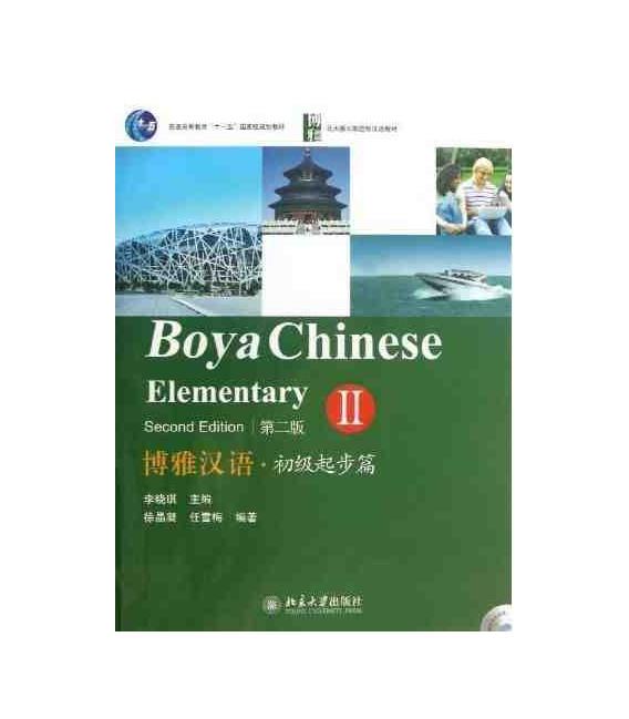 Boya Chinese Elementary 2- Second Edition (Incl. Textbook + Workbook + Vocabulary Handbook + QR)