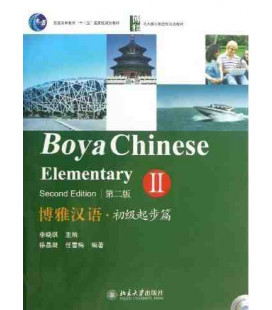 Boya Chinese Elementary 2- Second Edition (Manuel + Livre d'exercices + Livret de vocabulaire + QR)