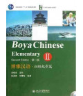 Boya Chinese Elementary 2- Second Edition (Incl. Textbook + Workbook + Vocabulary Handbook + QR)