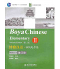 Boya Chinese Elementary 2- Second Edition (Incluye Textbook + Workbook + Vocabulary Handbook + CD)