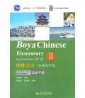 Boya Chinese Elementary 2- Second Edition (Libro di testo + Libro degli esercizi + Libricino di vocabolario + QR)