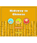Kidsway to Chinese (YCT 0) - Volume 3 Textbook (Spanish version)