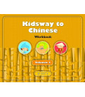 Kidsway to Chinese (YCT 0) - Volume 3 Workbook (Versión en español)