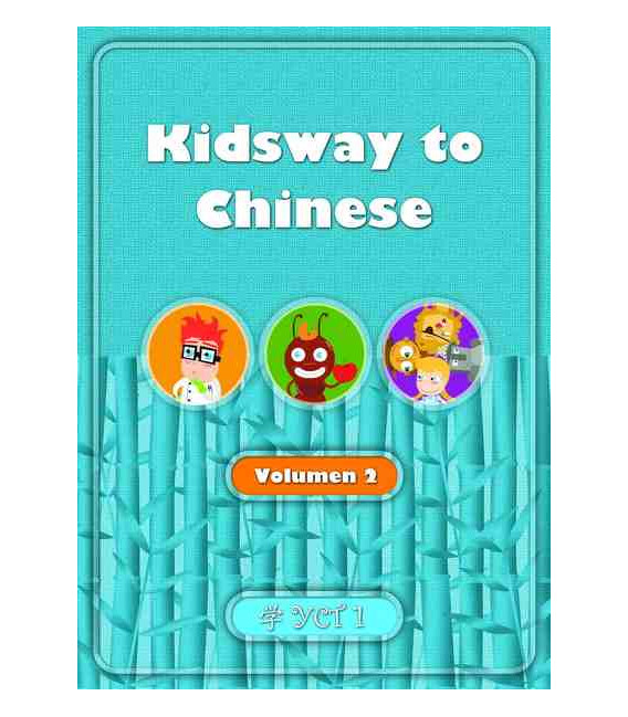 Kidsway to Chinese (YCT 1) - Volume 2 Textbook (Versión en español)