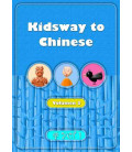 Kidsway to Chinese (YCT 1) - Volume 3 Textbook (Spanish version)
