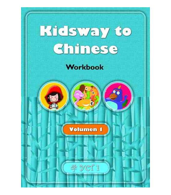 Kidsway to Chinese (YCT 1) - Volume 1 Workbook (Version en espagnol)