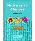 Kidsway to Chinese (YCT 1) - Volume 1 Workbook (Version en espagnol)