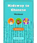 Kidsway to Chinese (YCT 1) - Volume 2 Workbook (Spanish version)