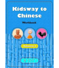 Kidsway to Chinese (YCT 1) - Volume 3 Workbook (Spanische Version)