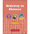 Kidsway to Chinese (YCT 2) - Volume 1 Textbook (Versión en español)
