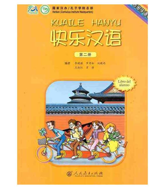 Kuaile Hanyu Vol 2- Schülerbuch