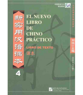 El nuevo libro de chino práctico 4- Livre de texte (Code QR inclus)