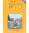 Kuaile Hanyu Vol 3- Libro dello studente
