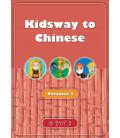 Kidsway to Chinese (YCT 2) - Volume 3 Textbook (Version en espagnol)