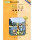 Kuaile Hanyu Vol 3 - Libro del professore