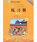 Kuaile Hanyu Vol 2- Cuaderno de ejercicios