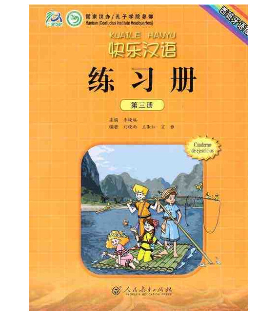 Kuaile Hanyu Vol 3- Übungsheft