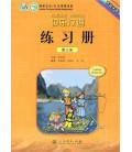 Kuaile Hanyu Vol 3- Cahier d'exercices