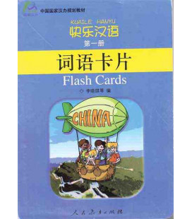 Kuaile Hanyu Vol 1 - Flashcards