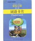 Kuaile Hanyu Vol 1 - Flashcards