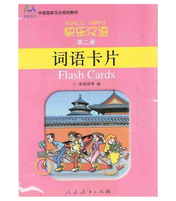 Kuaile Hanyu Vol 2 - Flashcards