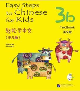 Easy Steps to Chinese for Kids- Textbook 3B (CD inklusive)
