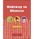 Kidsway to Chinese (YCT 2) - Volume 4 Textbook (Spanish version)