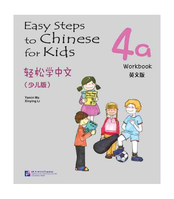 Easy Steps to Chinese for Kids- Workbook 4A