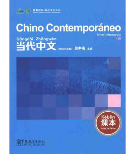 Chino Contemporáneo 2. Libro di Testo (Livello intermedio)